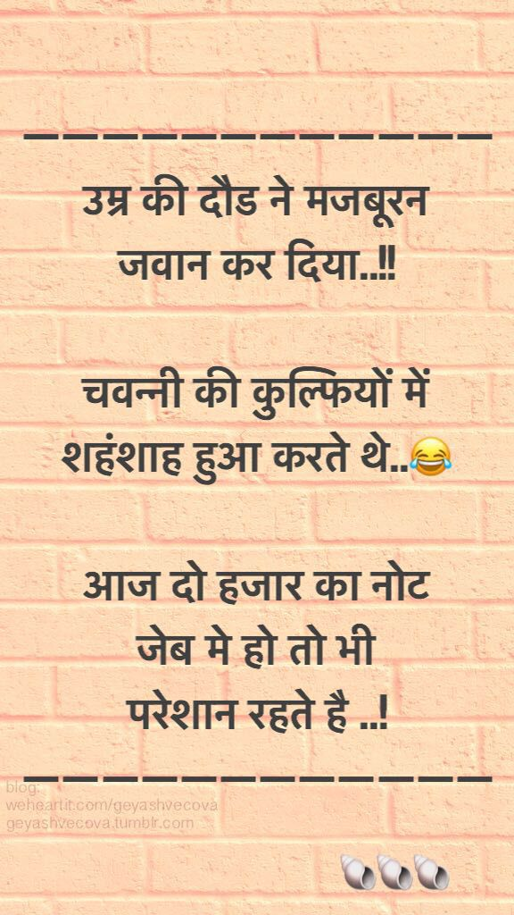 Pin By Subh On Quatos For Learning Bollywood Quotes Knowledge Quotes Friendship Quotes Funny