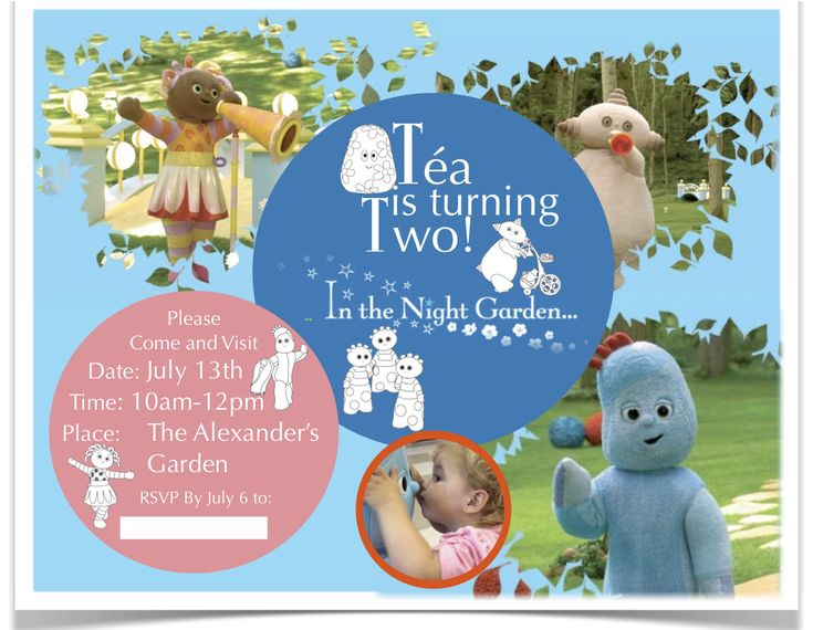 15 best In The Night Garden Party images – In the Night Garden Birthday Invitations