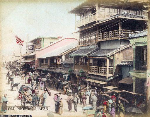 1890年代の大阪、道頓堀の劇場街 ; Doutonbori Street in Osaka 1890