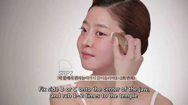 English subtitle How to use Maxclinic Cirmage Lifting Stick /instruction...