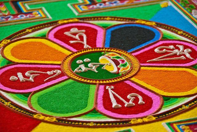 Tibetan Sand Mandala   Flickr - Photo Sharing!