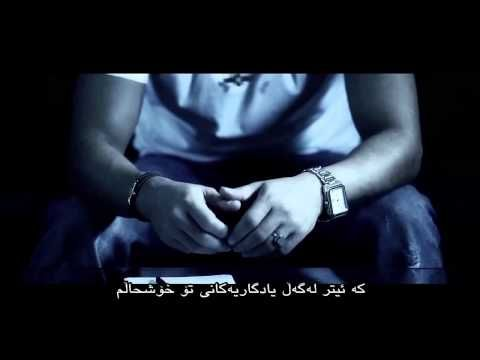 خۆشترین گۆرانی فارسی بە ژێرنووسی کوردی ( By PerSiaN BoY ) - YouTube