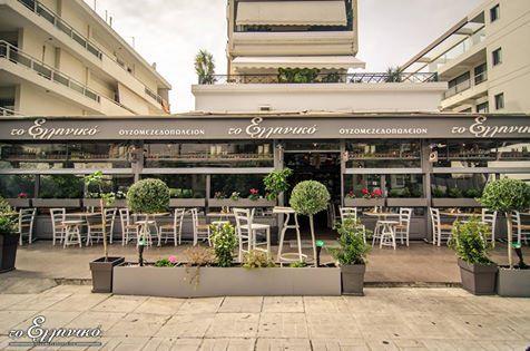 Καλή εβδομάδα από τον υπέροχο ανοιξιάτικο μας χώρο!!! Σας περιμένουμε να δοκιμάσετε τις μοναδικές μας παραδοσιακές γεύσεις !!  #τοελληνικό #ουζομεζεδοπωλείον #Θεσσαλονίκη #Γλυφάδα