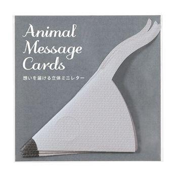 Animal Message Card (Mouse) - cute animal shaped 3D mini card by MARUAI (Japan)
