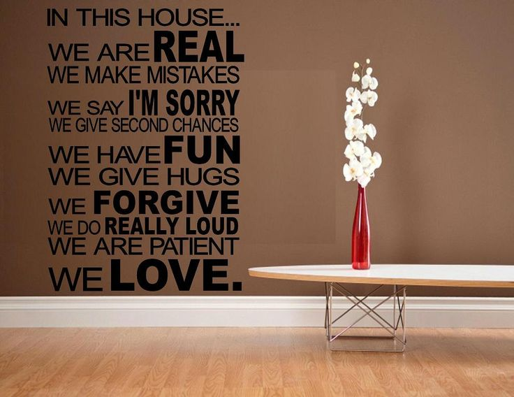vinyl wall decal quote in this house we do by