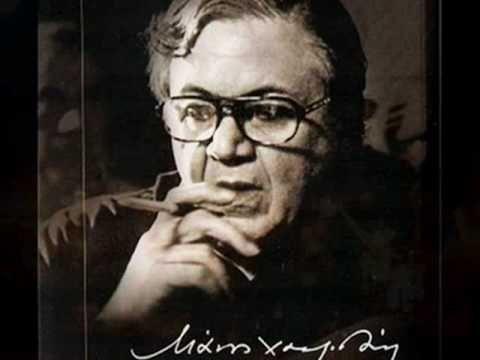 Manos Hadjidakis - Ela Pare Mou Ti Lipi (Orchestral)