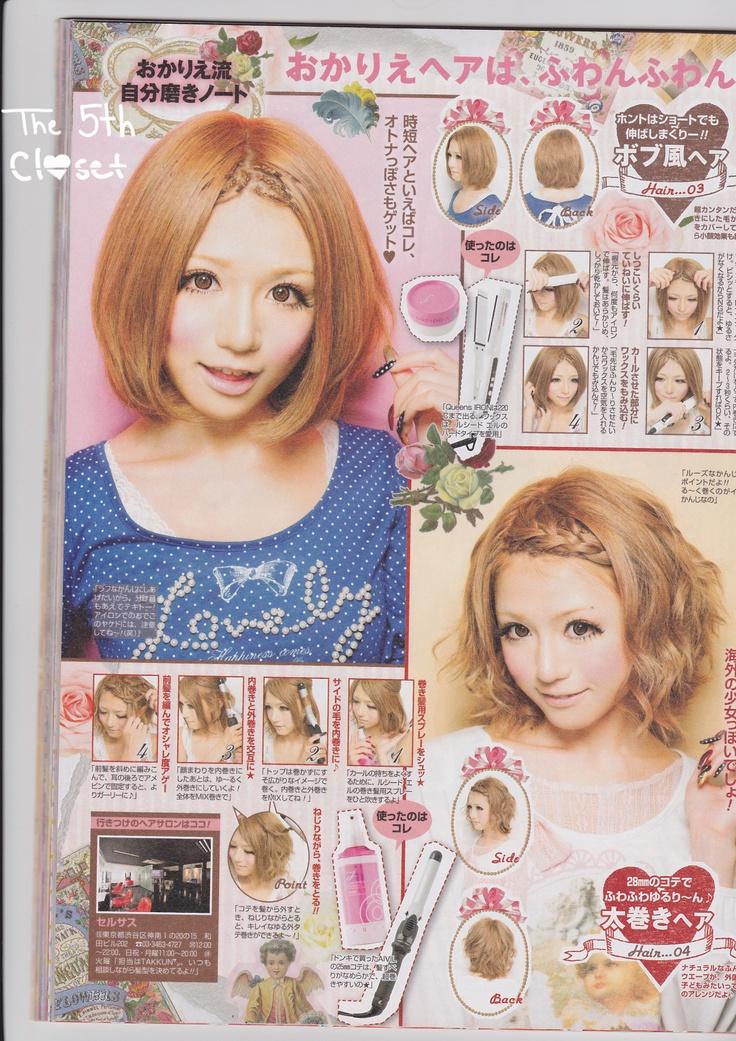 medium hair gyaru hairstyle tutorial hair and makeup