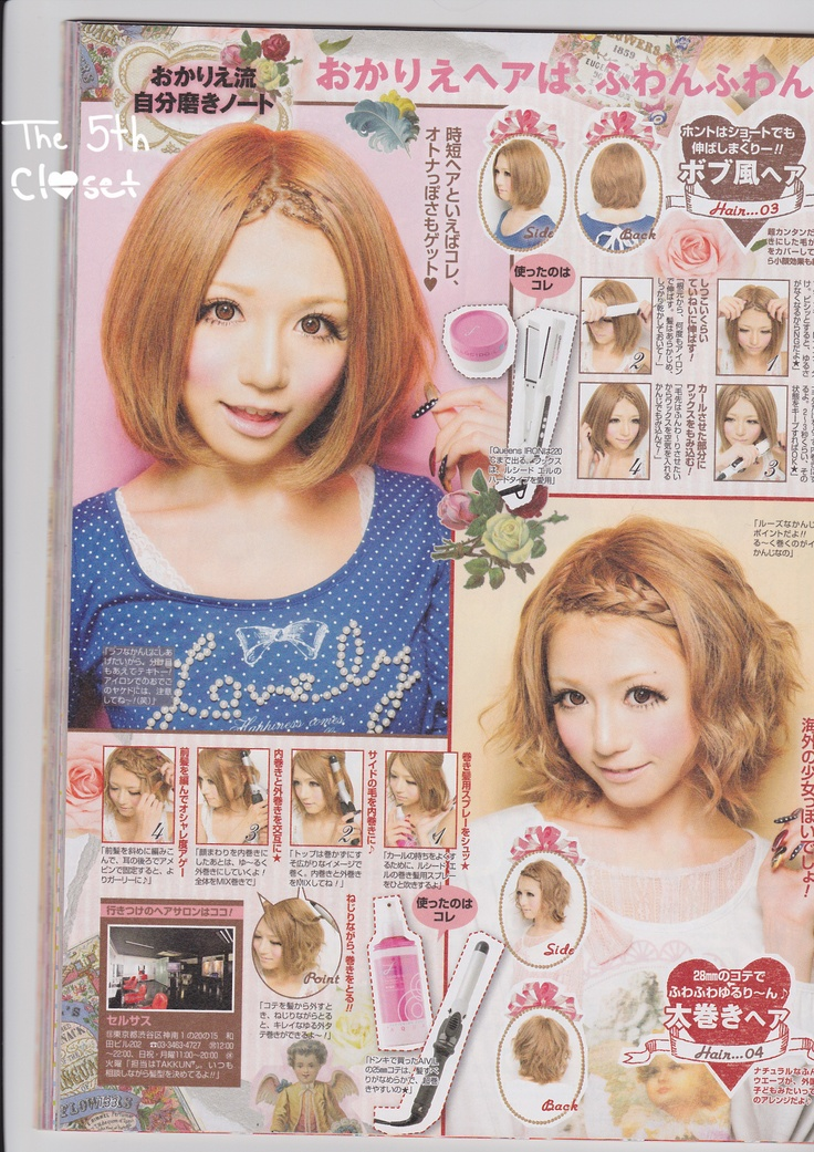 medium hair gyaru hairstyle tutorial