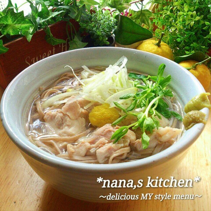 透き通ったあっさりスープde絶品*鶏塩柚子そば*とオマケ|自宅でお手軽☆美味しいレシピ&ななちのボヤキブログ