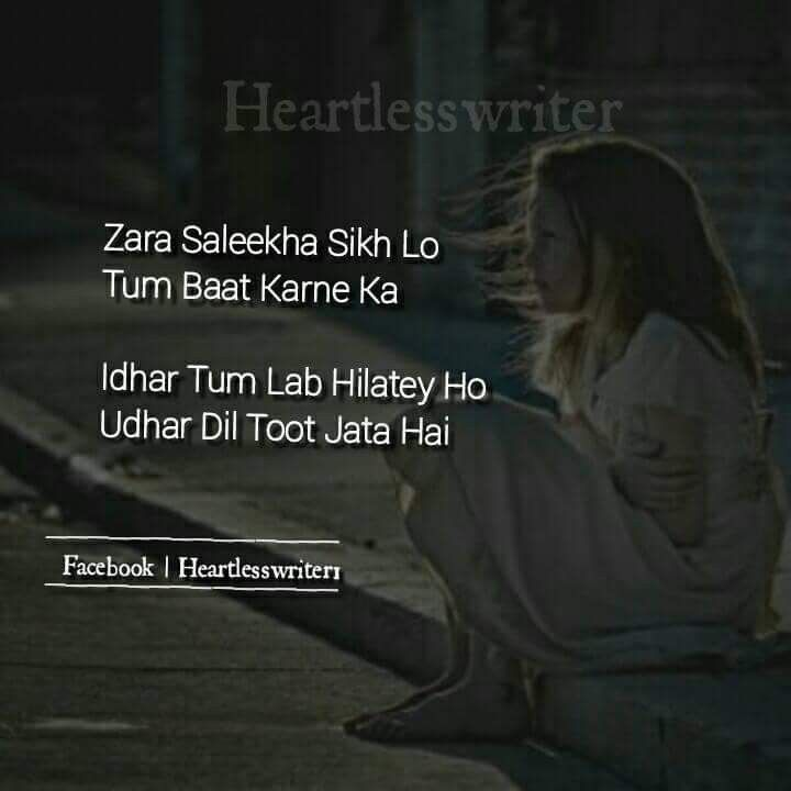 Broken Heart Quotes For Facebook Status 27622 Movieweb