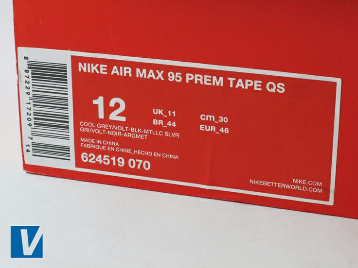 Nike Shoe Box Dimensions Size