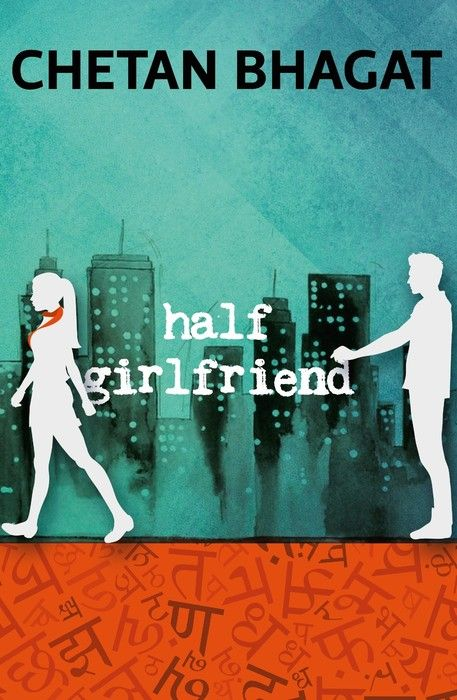 Half Girlfriend (English) – Chetan Bhagat