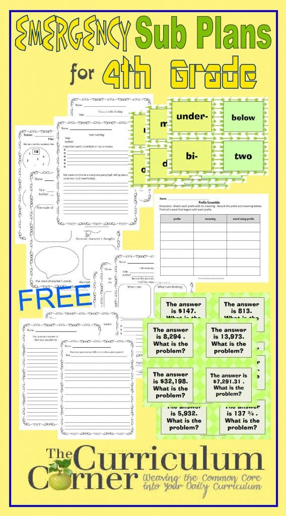 Emergency Sub Plans for 4th Grade FREE from The Curriculum Corner | prefixes, suffixes, math, factors, writing, graphic organizers, common core aligned