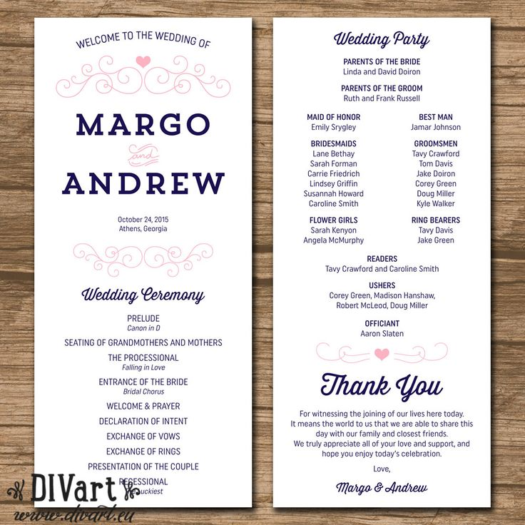 Whimsical Wedding Program Ceremony