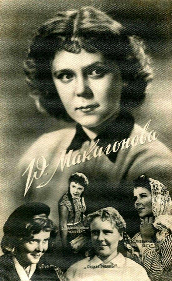 Старые открытки кино, поздравление