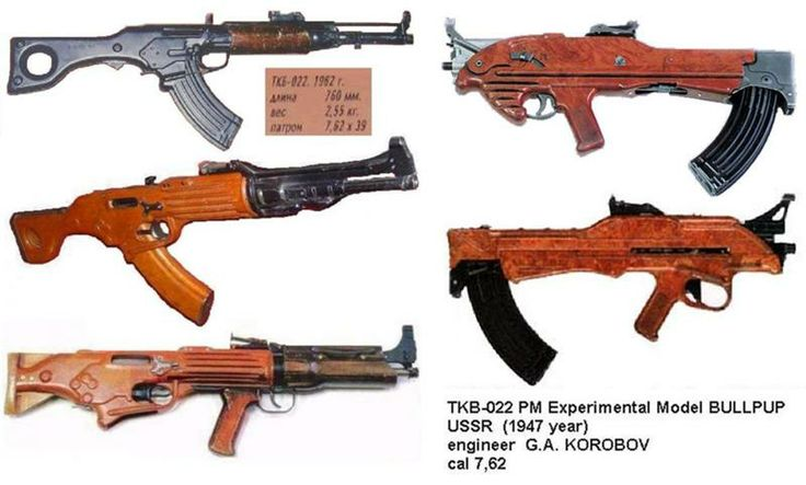 TKB-022: