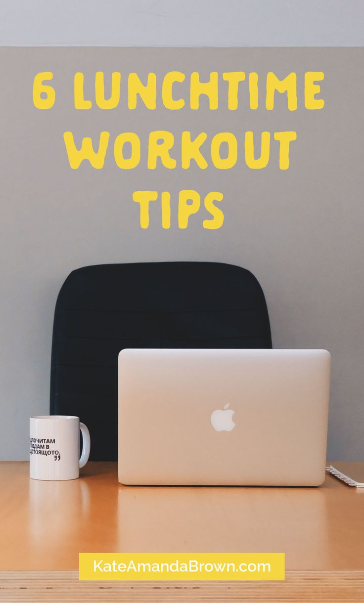 Sweaty hair won't be an excuse anymore if you follow these 6 tips to successfully hit the gym during your lunch break | Kate Amanda Brown | Healthy Lifestyle by Design | workout tips, fitness tips, healthy habits, lunchtime workout