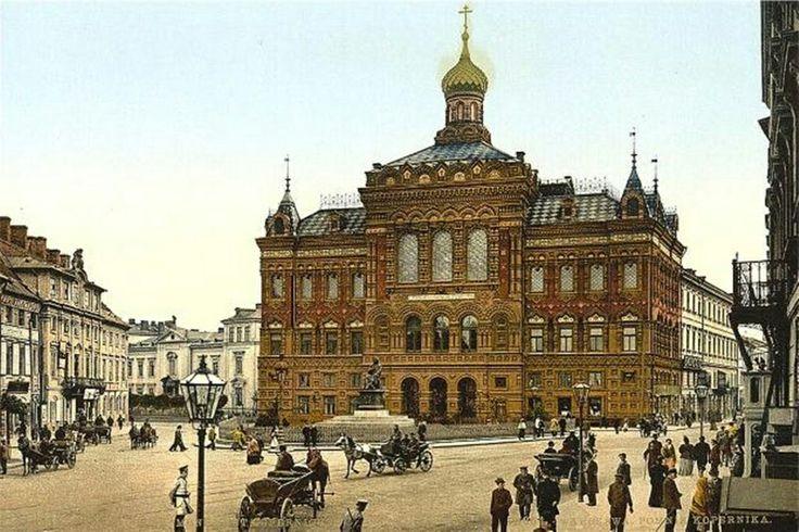 Warszawa Pałac Staszica
