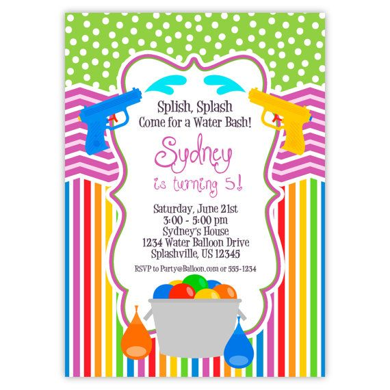Water Party Invitation Rainbow Stripe Lime Dot By PurpleBerryInk