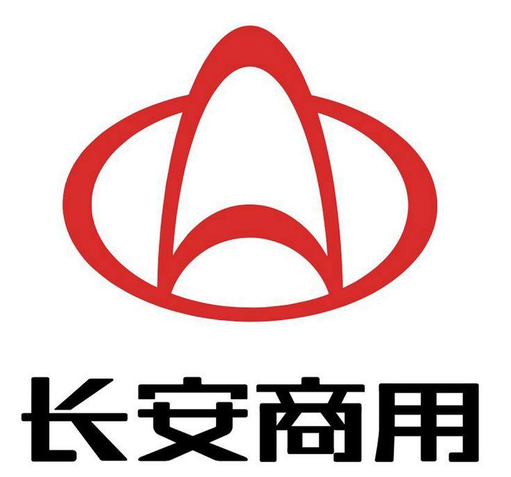 Chang'an Automobile Logo [PDF]