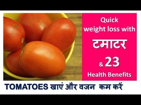 topamax causes weight loss