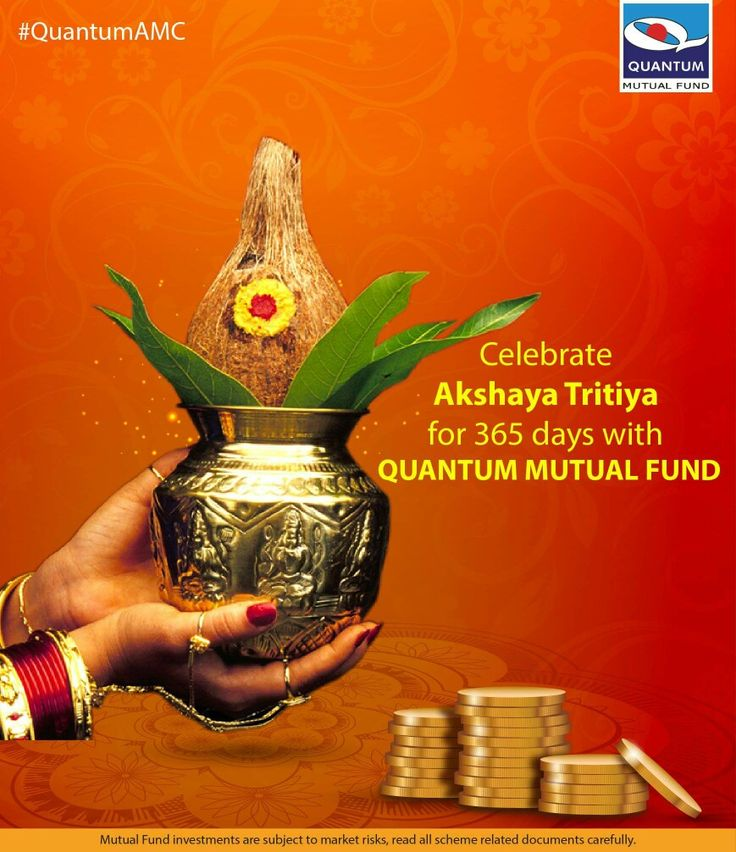Anytime is the right time to begin your journey towards prosperity. With Quantum Mutual Fund, you don't have to wait for a special day to invest in your future. To know more, log on to: https://www.quantumamc.com/ #AkshayaTritiya #QuantumAMC