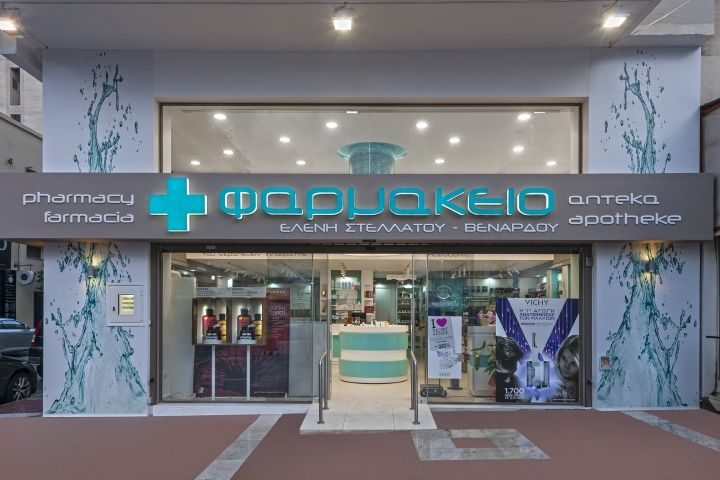 KDI CONTRACT was commissioned to design this pharmacy at the seaside resort of Loutraki, in Corinthia Greece.