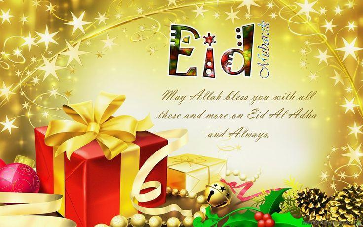 #EIDMubarakImages http://www.happyeidmubaraksms.com/2014/07/eid-mubarak-images-free-download.html