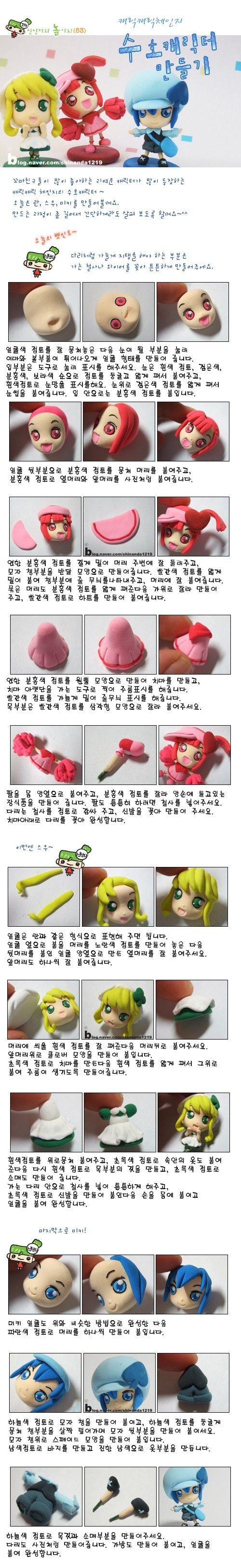 How to make a Girl in Polymer Clay or Fimo - Tutorial