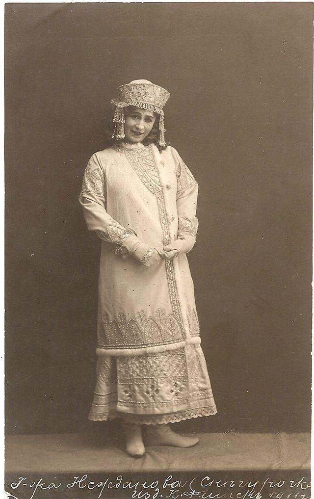Antonina Nezhdanova in Snegurochka Nezhdanova (Snegurochka).jpg