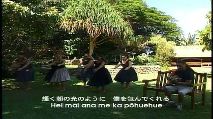 Keali'i Reichel - Ka Nohona Pili Kai 【720P】 涙そうそう