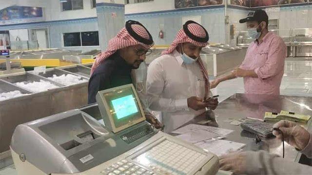 Pin By Saudi Expatriates Com On Saudi Arabia 2021 2020 Social Development Saudi Arabia Labor Law