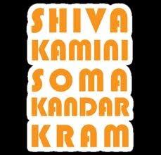 Shiva blast. The League reference.