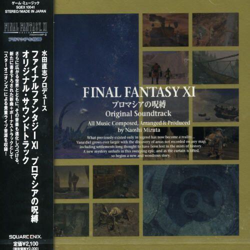 Final Fantasy XI: Chains of Promathia [CD]