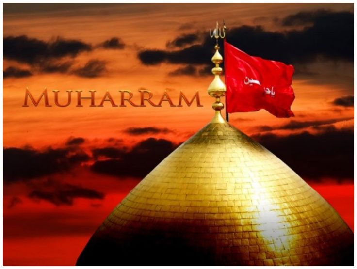 Download Shia wallpapers Muharram-ul-Haram