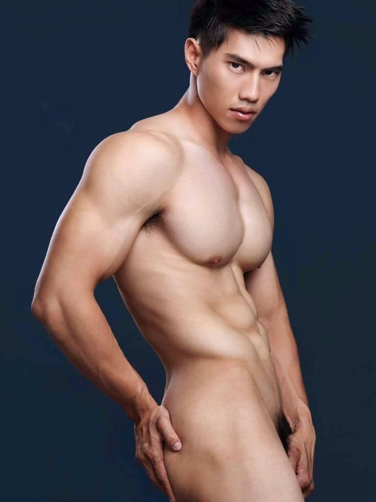 Asian male beauty refuse