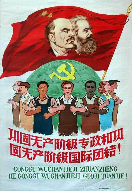 communist propaganda posters | Chinese Communist Propaganda Posters from Mao Zedong Era