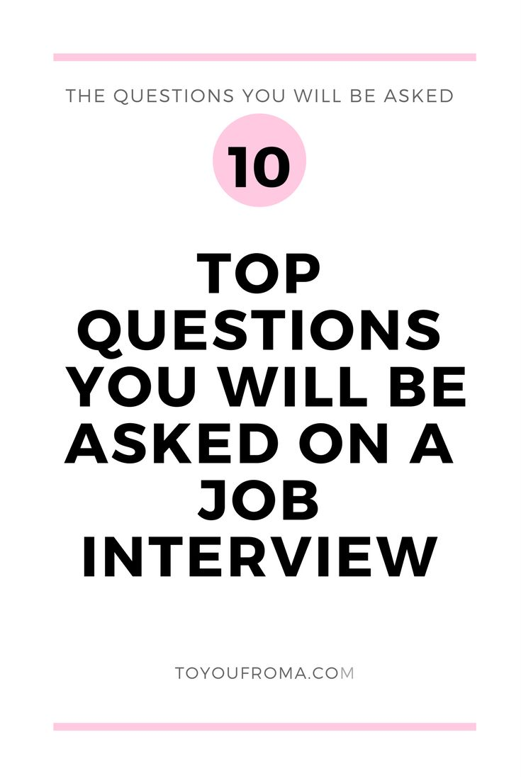 Best 25+ Most asked interview questions ideas on Pinterest