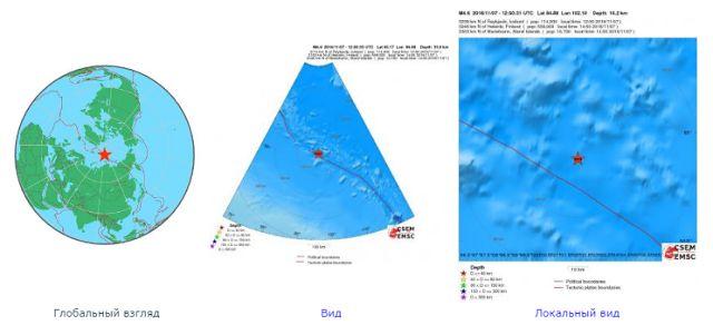 Тайны Планеты: Северный полюс. Землетрясение магнитудой 4.6