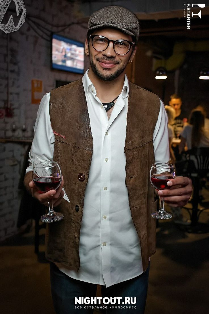 Irey fashion style, wine fast