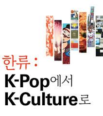 한국문화 - Google Search