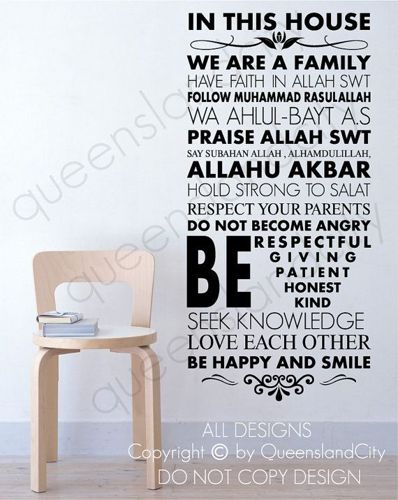 House Rules Islamic Vinyl Sticker Wall Art by Queenslandcity2009, $29.99