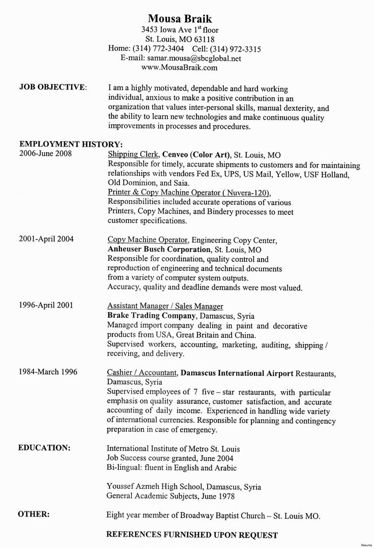 72 elegant image of resume sample for a project manager in
