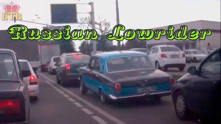 Волга на пневмоходу. Главное -  понты !!! )))
