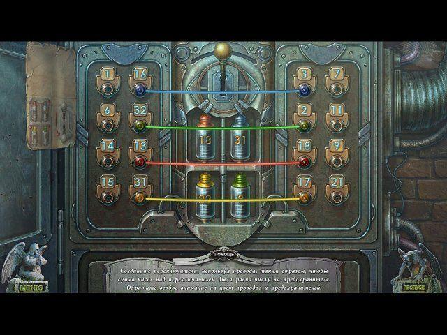 Игра «Кладбище искупления. Часы судьбы» 06.03.2017 http://topgameload.ru/?cat=casualpcgames&act=game&code=10887  Отправляйтесь в увлекательное путешествие по страницам прошлого, перепишите судьбы несчастных людей и помогите им избежать неминуемой гибели. На многочисленных локациях вас ждет полезный инвентарь, который поможет вам решить поставленные в игре задачи. Кроме того, не мешало бы вам призвать на помощь свою смекалку и сообразительность, ведь придется изрядно попотеть над каверзными…
