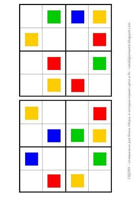 sudoku met gekleurde blokjes3