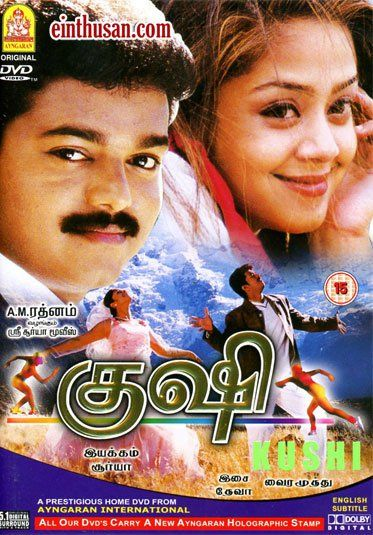 Kushi Tamil Movie Online - Vijay and Jyothika. Directed by S. J. Suryah. Music by Deva. 2000 [U] w.eng.subs