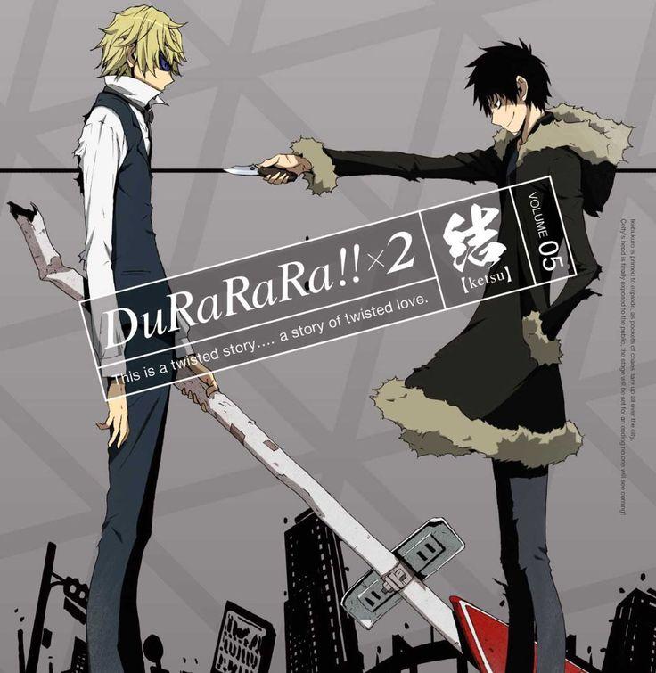 DuRaRaRa!! Ketsu Bonus CD Vol. 5 [Album]