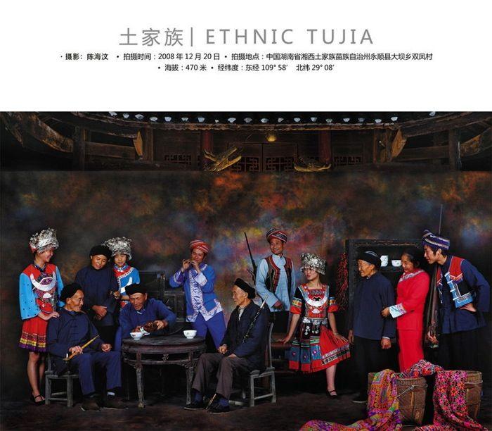 China's56 ethnic minority groups - ethnic Tujia www.interactchina.com