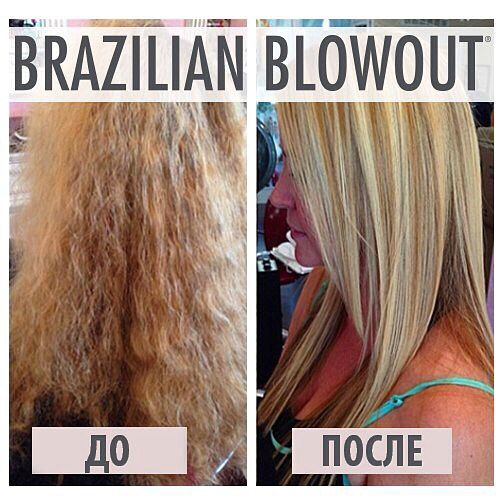 Кератиновое выпрямление волос цены брянск